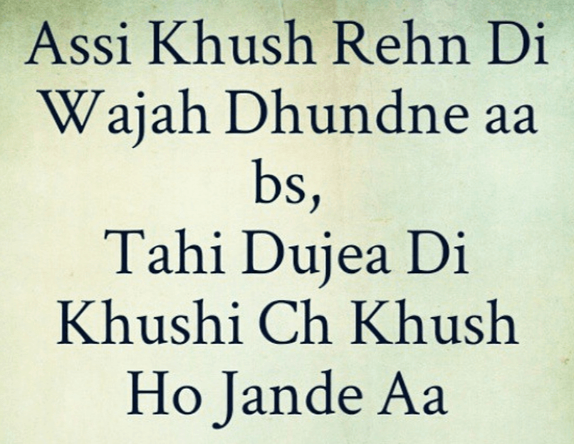 101 Best Punjabi Status For Whatsapp
